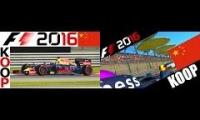 F1 2016 KOOP Saison 2 #3 – Shanghai, China – Lets Play Formel 1 2016 Gameplay German | CSW