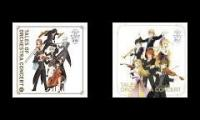 tales of orchestra comparison of the dream will not die so i know if they're the same or not because