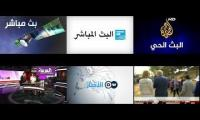 Arabic News Channal Al jazzera Al Arabia