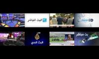 Eight News Channel by Arabic cast
