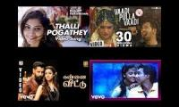 ultimate tamil emotional songs