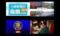 Thumbnail of 中视新闻-cams-新唐人-study News Streams