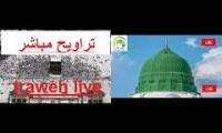 Thumbnail of Makkah and madina live 2020